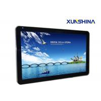 Buy cheap High Brightness FHD 43 Network LCD Advertising Player For Travel Agency from wholesalers