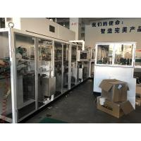 High speed sanitary napkin and panty liner pads counting  machine