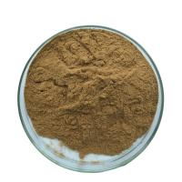 Buy cheap Organic Release Norepinephrine Dry Malt Extract Powder Brown Yellow Color from wholesalers