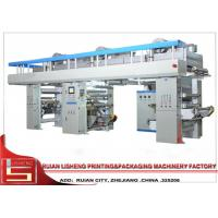 Buy cheap Paper / plastic film roll to roll lamianting machine with EPC system from wholesalers
