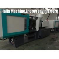 Buy cheap Ram Type Injection Moulding Machine , Injection Plastic Moulding Machine 15KW from wholesalers