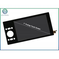 Buy cheap IC S7020 7'' Smart Home Touch Screen With Customized Cover Glass from wholesalers