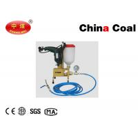 Buy cheap TY999 High Pressure Grouting Machine For Repair Construction Crack from wholesalers