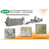 Buy cheap Artificial rice machine/plant/processing line from wholesalers