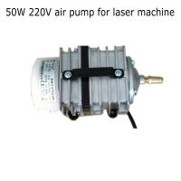 Buy cheap BOYU ACQ-003  50L/min  electromagnetic air pumps compressor 50W 220V from wholesalers