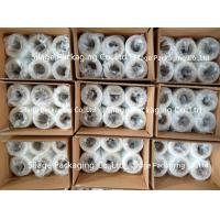 Buy cheap Professional factory!Stretch Film, hot sale silage wrapping film,105m excellent puncture resistance stretch film from wholesalers