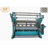 Buy cheap Strong Net Mesh Fabric Making Machine For 100D Polyester Tricot Big Eye Hole Knitting from wholesalers