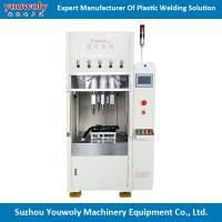 Buy cheap Heat Staking Machine For Automobile Bumpers from wholesalers