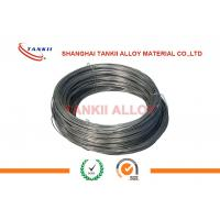 Buy cheap 0cr27al7mo2 Fecral Alloy Heat Resistant Wire For Electric Stove / Spring Heating from wholesalers
