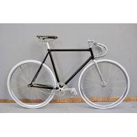 Buy cheap alloy frok mountian bike /single speed bike from wholesalers