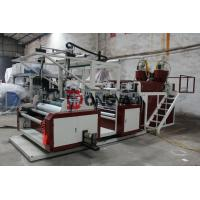 Buy cheap Three Layers Stretch Film Extruder Machine HDPE / LDPE Material from wholesalers