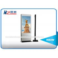 Buy cheap 55 Inch LCD Multifunction Interactive Public Information Kiosk With Touch Screen Panel from wholesalers