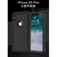 Buy cheap Dirty Proof Mobile Phone Protective Cases Lightweight For IPhone XS Plus from wholesalers