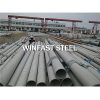 Buy cheap Seamless Boiler Tubes ASTM A213 / A312 SS Pipe Annealed Low Carbon from wholesalers