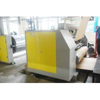 Buy cheap HQM NC-Auto Rotary Die-Cutting machine (Lead edge feeding) from wholesalers