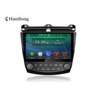 Buy cheap Honda Accord / Honda Car DVD 7 Kinds Of Static Themes , Android Car Stero from wholesalers