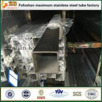 Buy cheap 2017 hot sell 304 stainless steel square pipe hollow section pipe from wholesalers