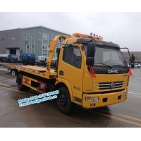 Buy cheap Factory supplied Dongfeng Dolika 4x2 yellow color 140HP half landing platform wrecker tow truck low price for sale from wholesalers