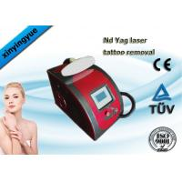 Buy cheap Home Beauty Equipment Q - Switch ND YAG Laser Hair Removal Machine from wholesalers
