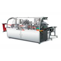 Buy cheap Automatic Wet Wipes Packaging Machine High Stability PLC Control System from wholesalers