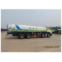 Buy cheap SINOTRUK Steyr water storage tank 6x6 or 6x4 capacity 25m3 for tough road from wholesalers