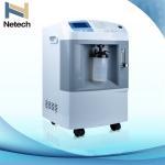 Buy cheap 220v Hospital Oxygen Concentrator Zeolite 10LPM molecular sieve Adsorber from wholesalers