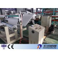 Buy cheap Plastic Pearl Cotton EPE Foam Sheet Extrusion Line Easy Operation product
