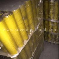 Buy cheap Food grade PVC Cling foil for meat wrapping (Size 11microns x 450mm x 300m) from wholesalers