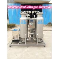 Buy cheap 99.999% Purity Stainless Steel Onsite Nitrogen Generator For Food Fresh Packing from wholesalers