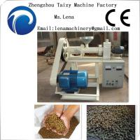 Buy cheap horse feed pellet making machinery/duck feed pellet machinery from wholesalers