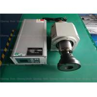 Buy cheap 20Khz 2500 Watts Ultrasonic Sewing Machine Rotary Welding For Non - Woven Fabric from wholesalers