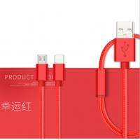 Buy cheap Samsung Mobile Phones Micro Usb Data Cable 2 In 1 Magnetic Customizable Color from wholesalers