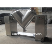 Buy cheap Industrial Powder 200kg/Batch Cone Blender from wholesalers