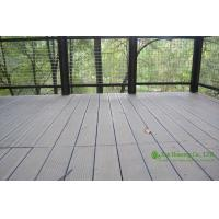 Buy cheap Strand Woven Bamboo Decking Boards, Bamboo Decking Prices, Outdoor Bamboo Flooring from wholesalers