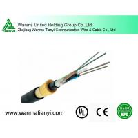 Buy cheap Self-supporting fiber optic cable ADSS product