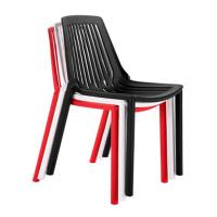 Buy cheap China cheap plastic wire fast food dining chair from wholesalers