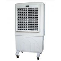 Portable environmental conditioning/water cooling fan/cooler machine JYX-801