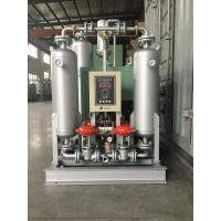 Buy cheap ADL Heatless Regeneration Adsorption Air Dryer , Less Regeneration Gas Consumption from wholesalers