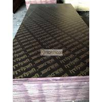 Buy cheap Black Film Faced plywood 12mm/15mm/18mm/20mm with 48 hours boiling water resistance and excellent effect of demoulding from wholesalers