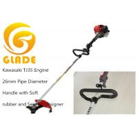 Buy cheap Professional Straight Petrol Shoulder Brush Cutter for Garden and Farm Grass Cutting Machine from wholesalers
