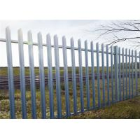 Buy cheap Security Defense Metal Palisade Fencing Anti Vandal For Residential Garden from wholesalers