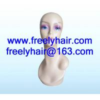 Buy cheap Mannequin 01 from wholesalers