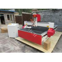 Buy cheap 4x8 FT Wood CNC Router Machine for solidwood , MDF, aluminum , PVC LXM1325 from wholesalers