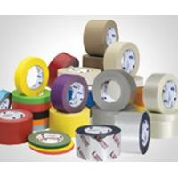 Buy cheap self adhesive labels from wholesalers