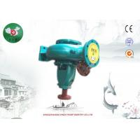 Buy cheap Single Centrifugal Heavy Duty Slurry Pump For Fire Control / Agricultural Irrigation from wholesalers