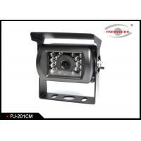 18 PCS IR Lights Universal Rear View Camera, 120° Rear Vision Backup Camera
