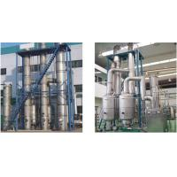 Buy cheap SUS304 Dairy Milk Falling Film Evaporator Beverage Processing Equipment 6TPH from wholesalers