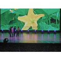 Buy cheap Stage Background P6 led screen curtain Portable indoor full color led display 576x576 from wholesalers