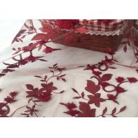 Buy cheap 100% Polyester Mesh Lace Fabric Decorations 3d Flower Customized Color from wholesalers