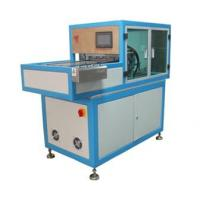 Buy cheap CNJ-Full Auto Hole Punching Machine from wholesalers
